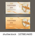 vector set of luxury gift... | Shutterstock .eps vector #1078814600