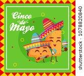 cinco de mayo illustration | Shutterstock .eps vector #1078820840
