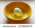 boiled egg for breakfast | Shutterstock . vector #1078826573
