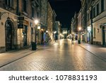 krakow  poland   july 17  2017  ... | Shutterstock . vector #1078831193