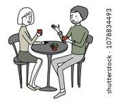 hipster couple spending good... | Shutterstock .eps vector #1078834493