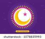 crescent golden moon  hanging... | Shutterstock .eps vector #1078835993
