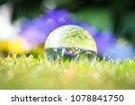 large droplet on green grass...   Shutterstock . vector #1078841750