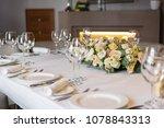 luxury wedding reception.... | Shutterstock . vector #1078843313