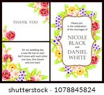 romantic invitation. wedding ... | Shutterstock .eps vector #1078845824
