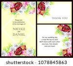 romantic invitation. wedding ... | Shutterstock .eps vector #1078845863