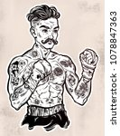 tattooed boxer fighter  player... | Shutterstock .eps vector #1078847363