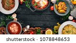 food. set of dishes on the... | Shutterstock . vector #1078848653