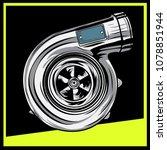 turbo illustration eps 10   Shutterstock .eps vector #1078851944