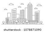 outline city landscape skyline... | Shutterstock .eps vector #1078871090