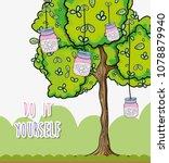 do it youself cartoons concept | Shutterstock .eps vector #1078879940