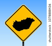 hungary map road sign. square... | Shutterstock .eps vector #1078888436