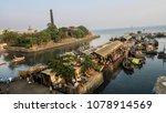 dockyard mumbai sasoon   Shutterstock . vector #1078914569