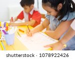 happy pupil together paint with ... | Shutterstock . vector #1078922426
