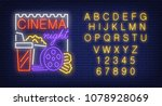 cinema night lettering with... | Shutterstock .eps vector #1078928069
