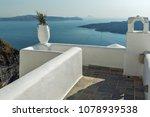 santorini  greece   may 4  2013 ... | Shutterstock . vector #1078939538