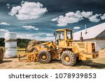 Multipurpose wheel loader carry ...