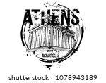 acropolis. athens  greece city... | Shutterstock .eps vector #1078943189