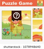 puzzle education game for... | Shutterstock .eps vector #1078948640