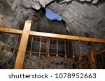 october 19 2015  cave of seven... | Shutterstock . vector #1078952663