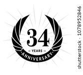 34 years anniversary. elegant... | Shutterstock .eps vector #1078952846