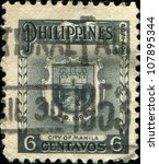 philippines   circa 1946  a... | Shutterstock . vector #107895344