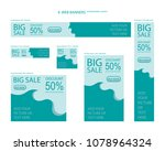 six web banners standard sizes... | Shutterstock .eps vector #1078964324