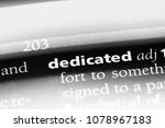 dedicated word in a dictionary. ... | Shutterstock . vector #1078967183