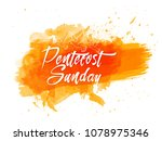 nice and beautiful abstract or... | Shutterstock .eps vector #1078975346
