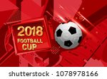 football 2018 world... | Shutterstock .eps vector #1078978166