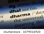 dharma word in a dictionary.... | Shutterstock . vector #1079016920