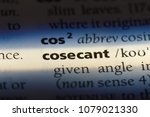 Small photo of cosecant word in a dictionary. cosecant concept