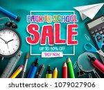 back to school sale vector... | Shutterstock .eps vector #1079027906