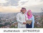 muslim couple using tablet | Shutterstock . vector #1079035910