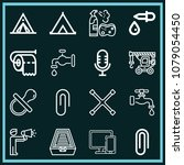 set of 16 tool outline icons...   Shutterstock .eps vector #1079054450