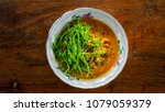 red curry cockle with acasia... | Shutterstock . vector #1079059379
