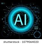 artificial intelligence logo....   Shutterstock .eps vector #1079064020