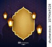 eid mubarak design  vector... | Shutterstock .eps vector #1079069228