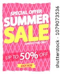 summer sale  up to 50  off ... | Shutterstock .eps vector #1079073536