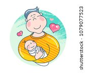 day of fathers. dad holding his ... | Shutterstock .eps vector #1079077523