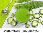 healthy drink bitter melon... | Shutterstock . vector #1079085950