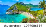 aerial view of  porto timoni ... | Shutterstock . vector #1079086559