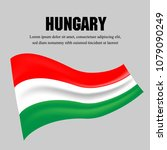 hungary flag. a series of flags ... | Shutterstock .eps vector #1079090249