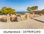 hierothyteion in ancient city... | Shutterstock . vector #1079091293