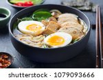 asian noodle soup  ramen with... | Shutterstock . vector #1079093666