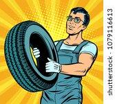male car mechanic with wheel.... | Shutterstock .eps vector #1079116613