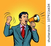 businessman with megaphone pop... | Shutterstock .eps vector #1079116634