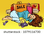 beautiful woman after sale. pop ... | Shutterstock .eps vector #1079116730