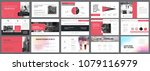 black and pink statistics or... | Shutterstock .eps vector #1079116979