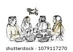 ramadan kareem  iftar party...   Shutterstock .eps vector #1079117270